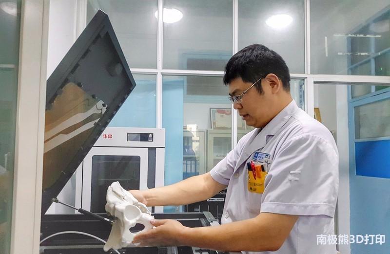 解放军四五四医院:医用3D打印技术应用进展