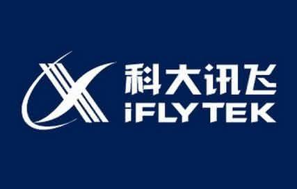 科大讯飞:占有中文语音市场70%以上的份额