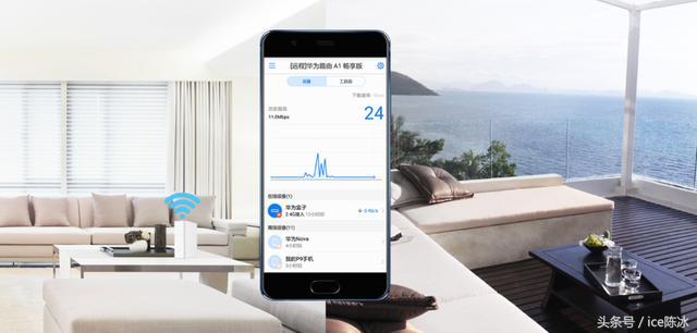 路由器会成为未来智能家居的中枢吗?
