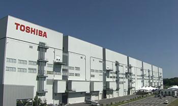 东芝公司目前开发出新型氢气传感器