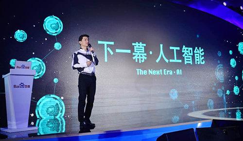 百度AI开发者大会上 李彦宏和陆奇要聊点和你我有关的事