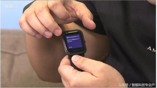 米动手表青春版评测:45天续航+小米运动3.0 缺少NFC性价比够不够高?
