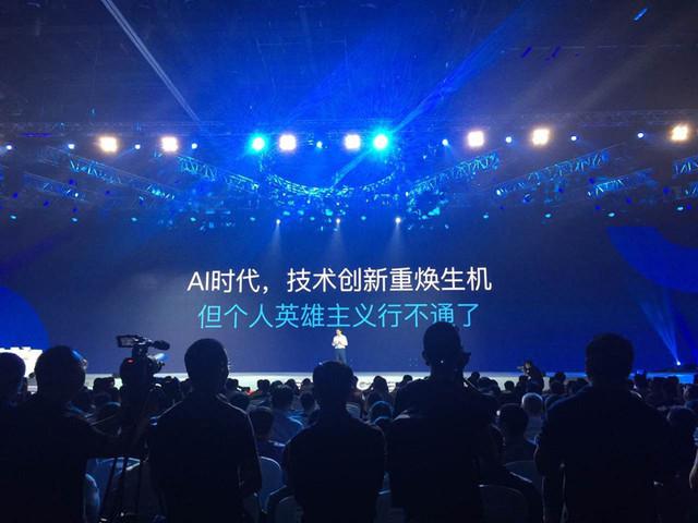 李彦宏:我们迎来AI时代 让世界变简单