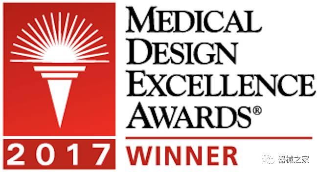 盘点2017年度全球医疗设计杰出奖:金奖得主花落谁家