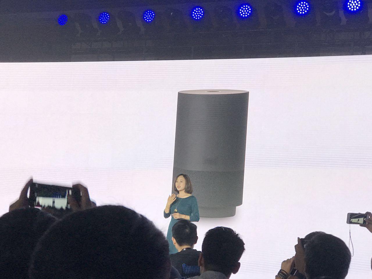阿里发布首款智能语音设备天猫精灵X1
