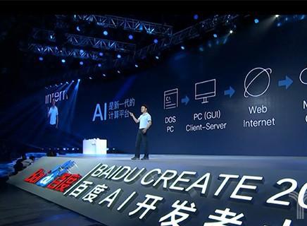 百度陆奇:人工智能是中国的机会 也是百度的机会