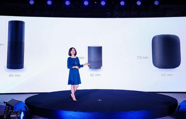 天猫精灵X1将会是最懂中文的智能语音终端设备
