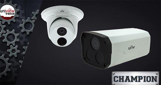 宇视准星光Champion摄像机:从容应对低照弱光