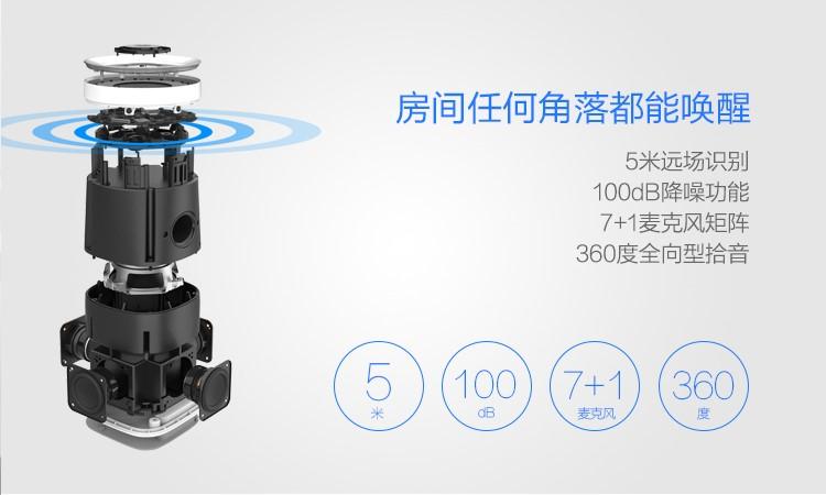 百度DuerOS会带来新一波智能音响的发布高潮?