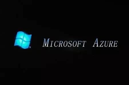 微软或成最大云服务提供商 人工智能是巨头角逐下一站
