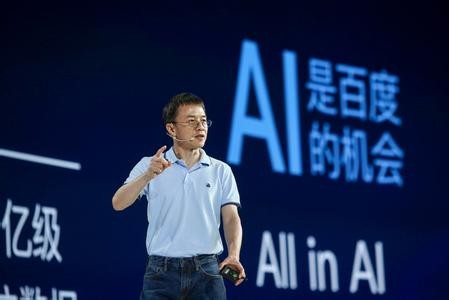 从百度AI开发者大会看李彦宏野心