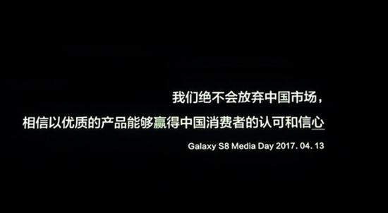 颓势难挽,三星手机将兵败中国市场?
