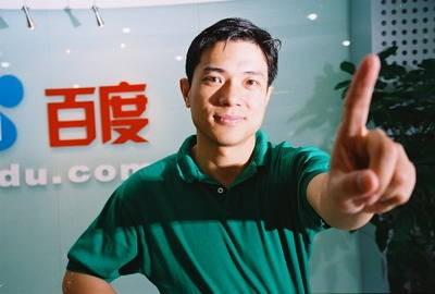 中国智造业发展迟缓,人工智能大热只是表象?