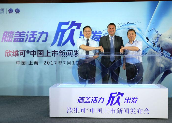 赛诺菲治疗膝骨关节炎产品正式登录中国市场
