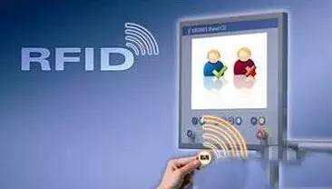 RFID技术在小区安防系统中的应用方案