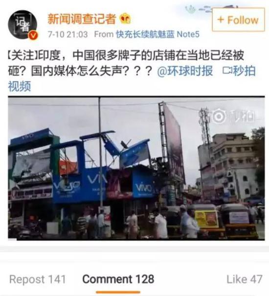中国手机品牌在印度都被砸了?真相非常荒诞!