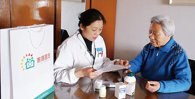 深圳市卫计委即将发布全国首部家庭医生服务管理办法