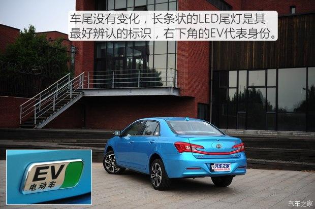 比亚迪秦EV300怎么样 纯电动轿车对比比亚迪e5
