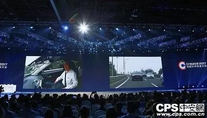 百度无人驾驶有点尴尬,那安防企业的车造得怎样?