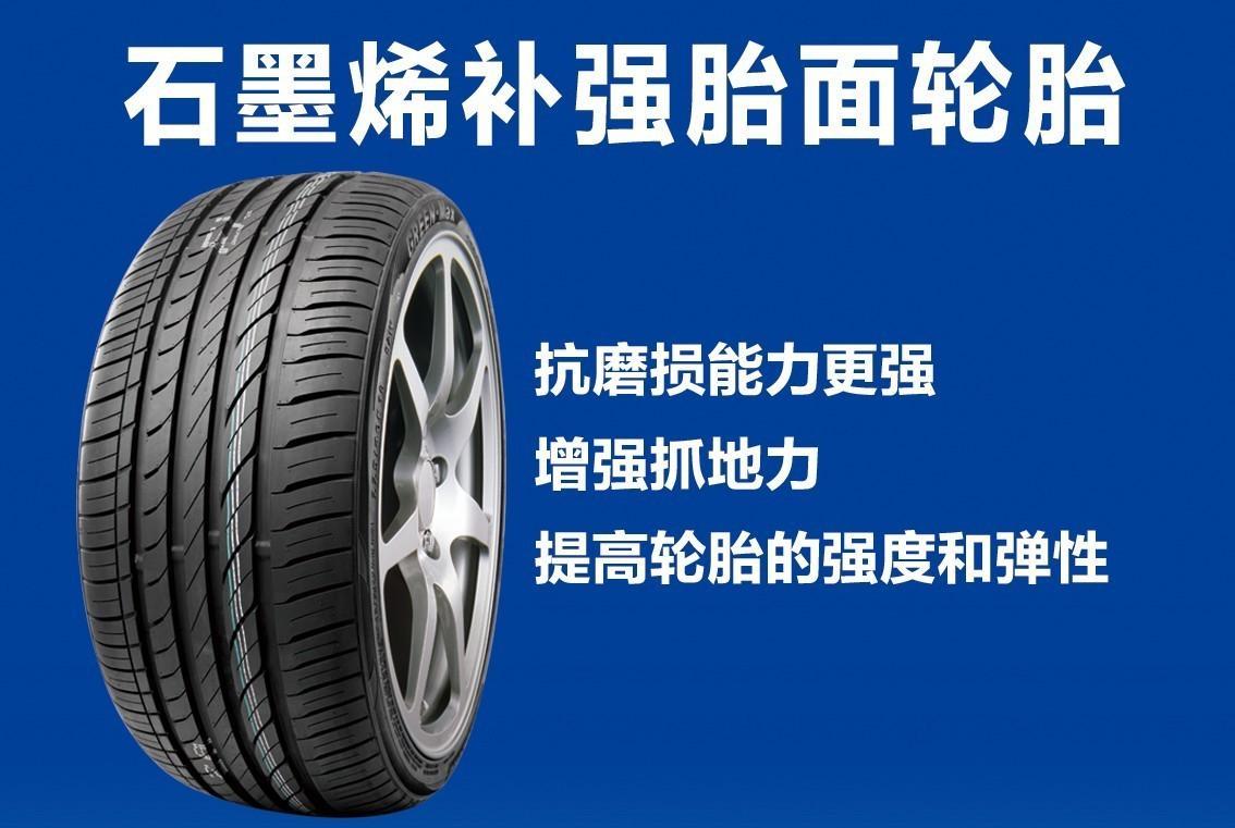 国内第一条3D打印聚氨酯轮胎诞生