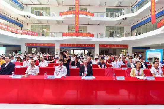 国内首个集成电路人才培训中心正式揭牌