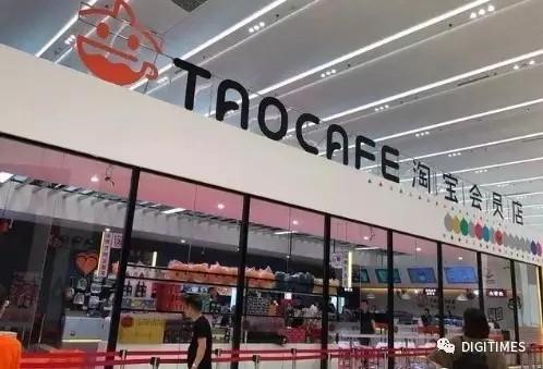 无人商店风起云涌 带动机器视觉、语音识别、RFID需求
