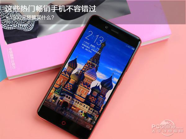 4款热销手机横比:坚果Pro/360N5s/荣耀8青春版/努比亚Z17mini哪个好?