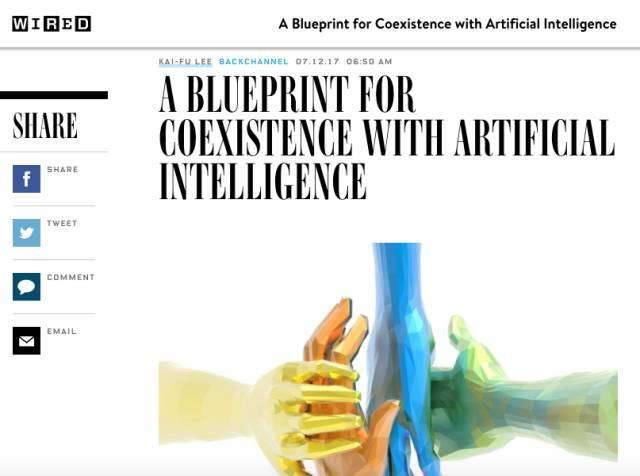 人类如何与人工智能共存