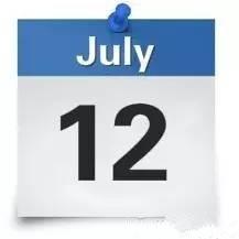 历史上的7月12日 仪器仪表行业有这些大动作!