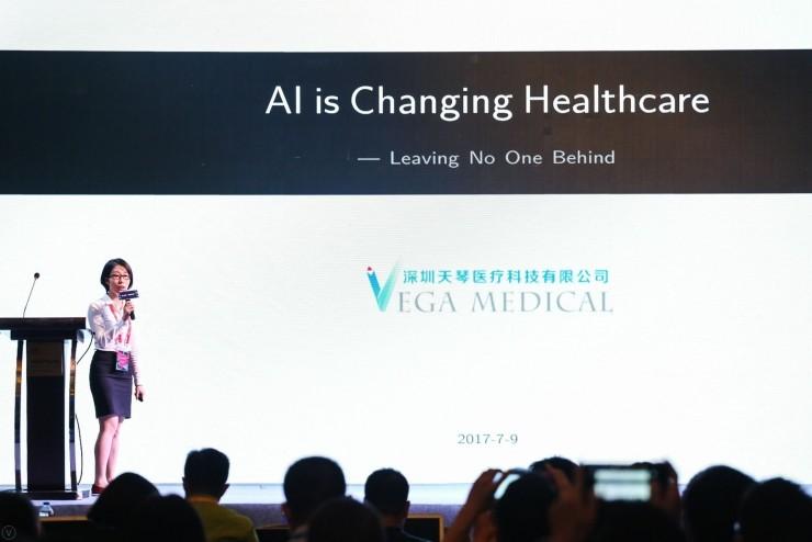 天琴医疗冯源:人工智能医疗发展的四大阶段