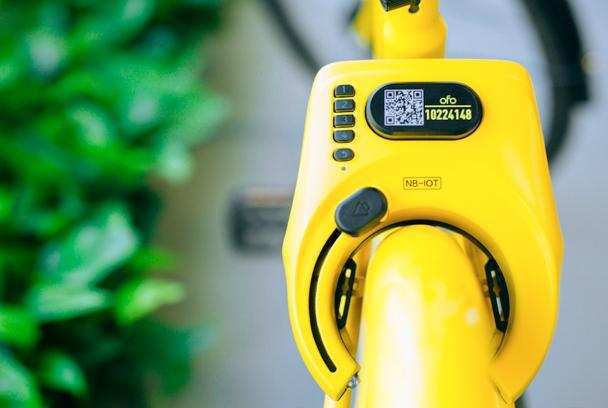 联手中国电信、华为 ofo基于NB-IoT技术打造物联网智能锁