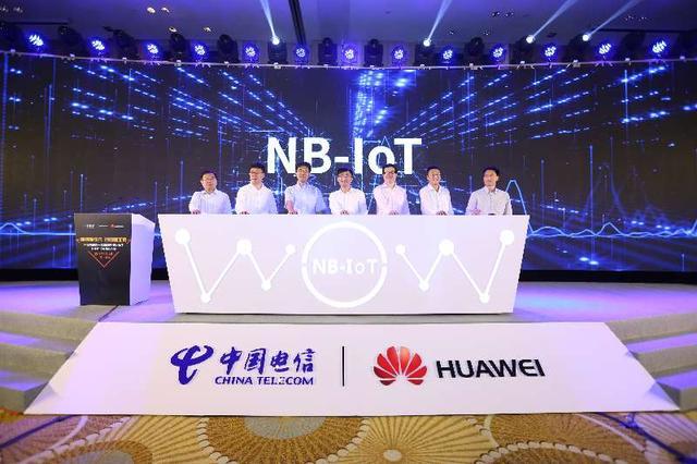 中国电信在京公布四大物联网重磅消息
