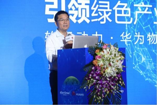 软通动力与华为再次联手:用物联网解决环保和节能难题