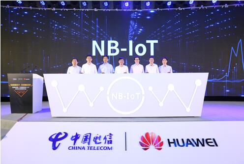 打响商业化第一枪 中国电信新一代物联网NB-IoT在京正式商用
