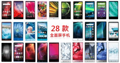 未来全面屏手机大战,小米X1/三星Note 8/iPhone 8/华为P20/LG Q6谁才是颜值之王?