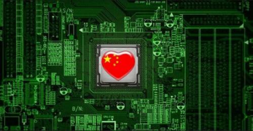 """国家投资1080亿美元打造中国""""芯""""实力 铸造IT中国魂"""