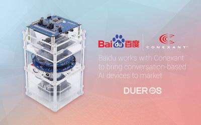 AI催生智能硬件入口新竞争 智能音箱也只是过渡?