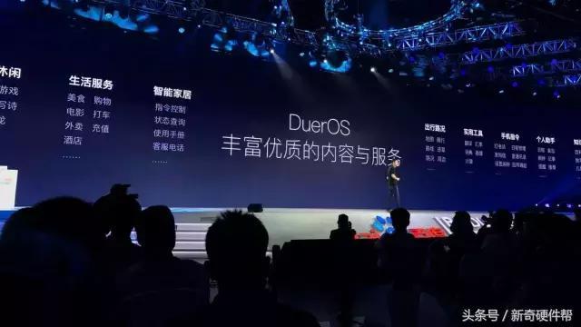 亚马逊、阿里、科大讯飞入局语音智能:百度靠DuerOS还能回归吗?