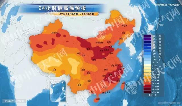 全国高温 12省电网负荷破历史纪录