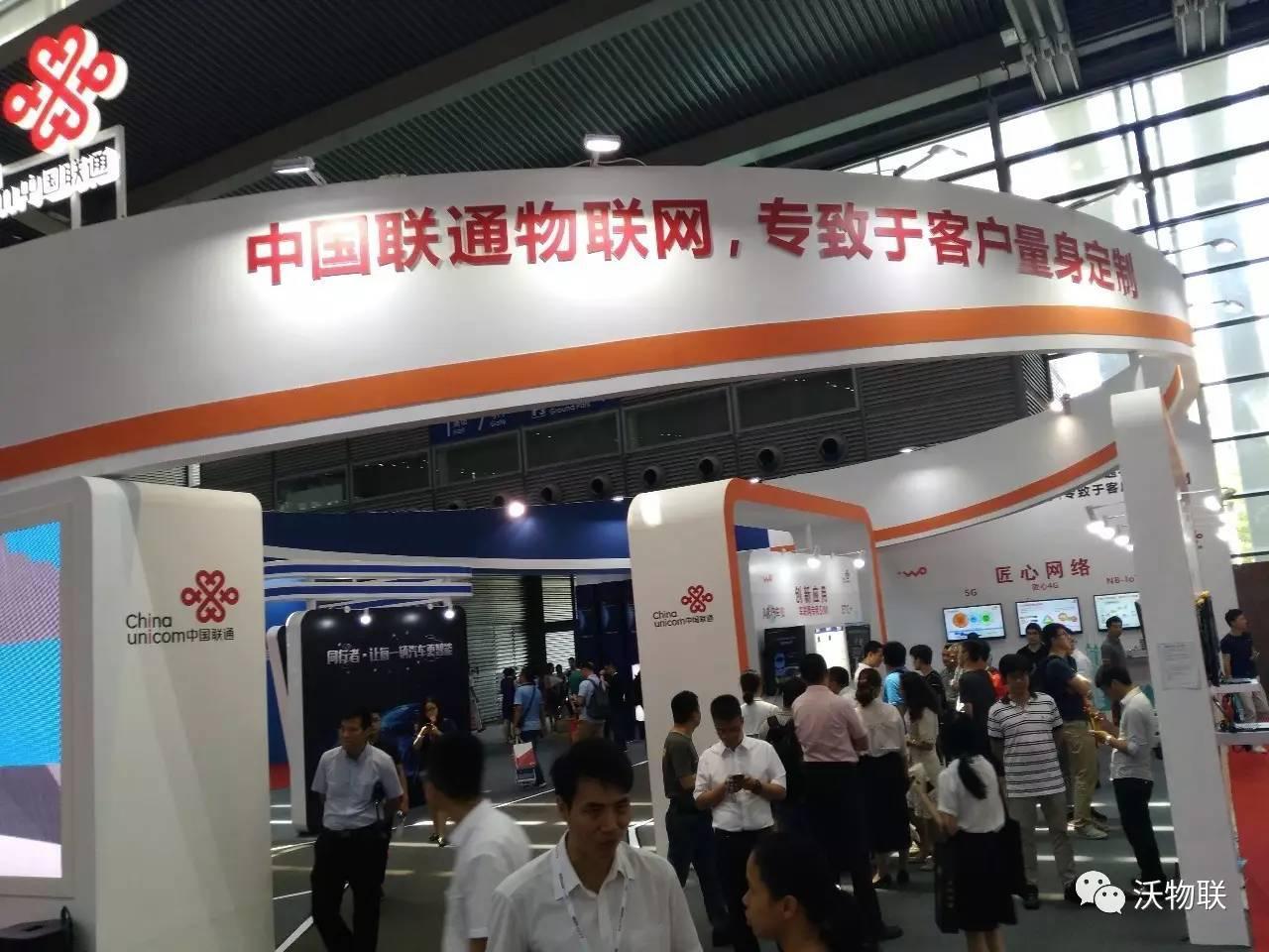 深圳联通现身2017AAIFT展会,车联网受期待