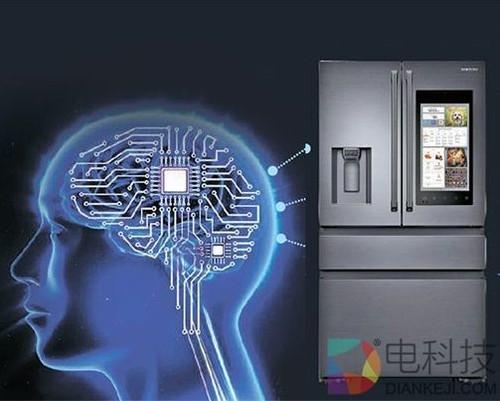 白电欲借AI+物联网跨越创新壁垒:仍难解用户痛点