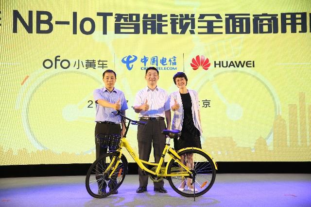 ofo携手中国电信、华为助推共享单车进入NB-IoT物联网时代