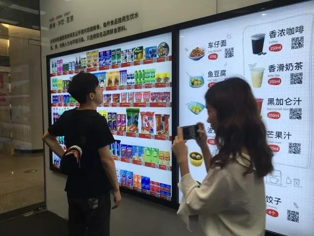 """""""无人零售店""""能否成为RFID技术下一个爆发点?"""