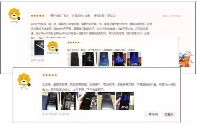 """陶小开:三星Galaxy S8 又打赢一场""""胜仗"""""""