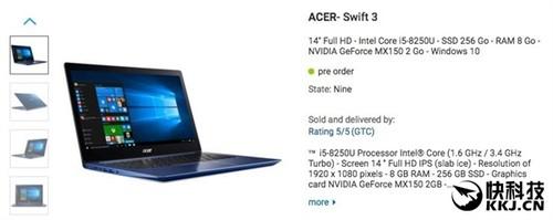 Intel被逼急!早该这么干了:喜闻乐见