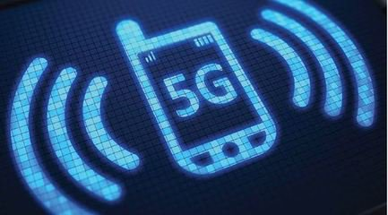 中国加入国际协调 5G标准有望年底确立