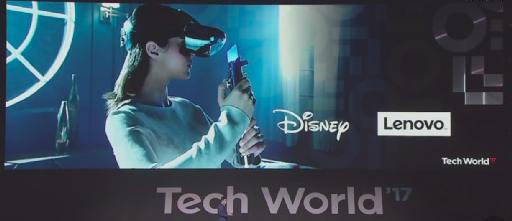 联想TechWorld连发三款硬件,赋能人工智能新未来
