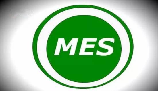 MES在流程和离散制造企业的15个差别!
