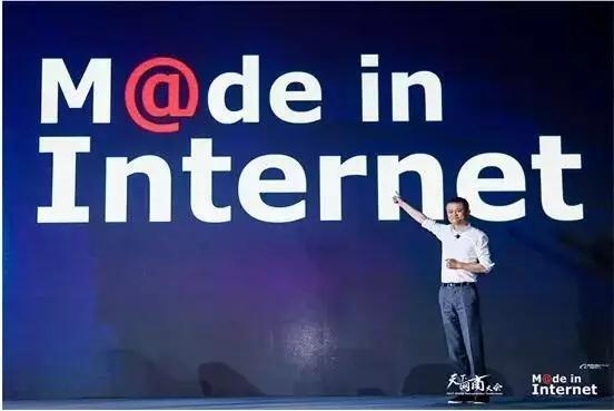 """制造业供给侧改革 须有""""Made in Internet""""思维"""
