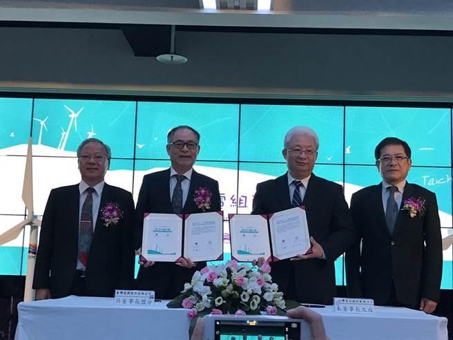 台电联手台湾港务 打造东南亚最大离岸风电港